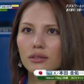 美しい日本人