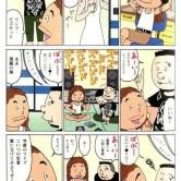 タラちゃんとイクラちゃんの将来…